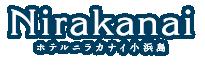 Nirakanai ホテルニラカナイ小浜島
