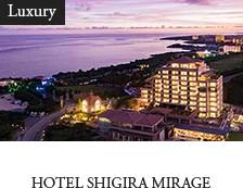 HOTEL SHIGIRA MIRAGE